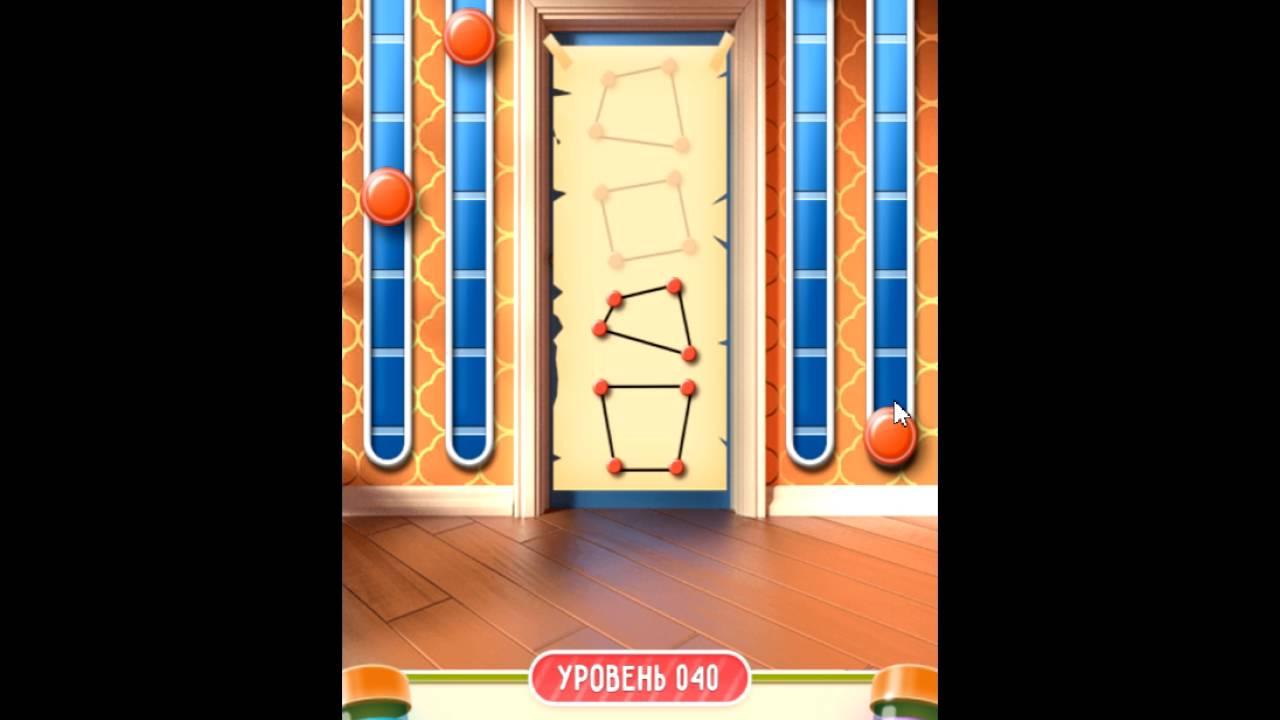 100 Doors Puzzle Box Level 40 Youtube
