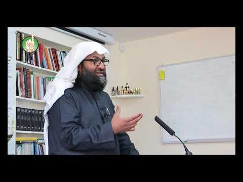 Preparation for Ramadhaan - Ustadh Rashed Al-Madani