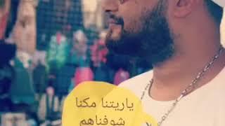 روقان شريف المصري