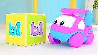 Би-Би Знайки – Буква Ы - мультфильм про машинки – учим алфавит