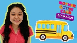 Wheels on the Bus | Mother Goose Club Playhouse Nursery Rhymes thumbnail