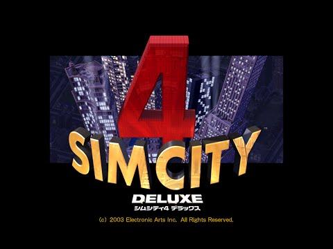 【シムシティ4】① 殺伐とした大戦略の合間に、まったりとシムシティをプレイw