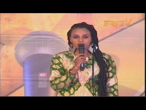 ERi-TV Shingrwa/ሸንግርዋ Part V ( Zoba Debubawi Qeyih Bahri) - December 30, 2017