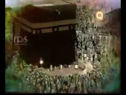 99 Names of Allah from Qtv