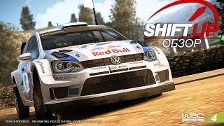 Обзор WRC 4. Впечатления от игры