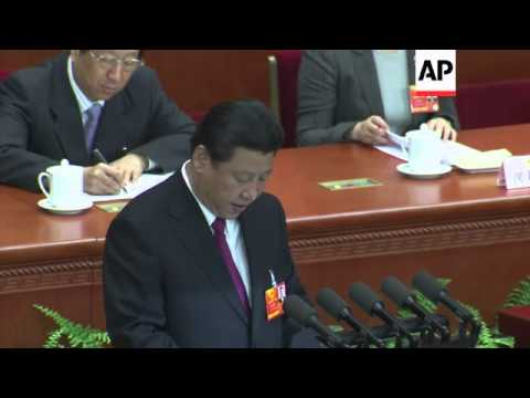 National People's Congress closing ceremonies, speech by President Xi Jinping