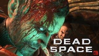 Скачать Dead Space 3 Прохождение Глава 18 19 Убей или будь убитым