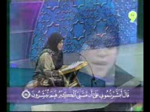 Akademi Al-Quran