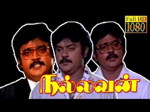 Nallavan | Vijayakanth,Radhika,Vani Viswanath | Tamil Superhit Movie HD