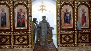 Освящение Свято-Успенского храма в с. Капитановка