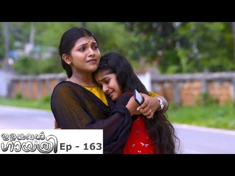 Ilayaval Gayathri May 10,2019 Mazhavil Manorama TV Serial