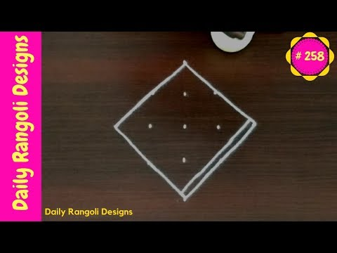 #258 how to draw padi kolam|easy rangoli designs with 5 dots|chukkala|latest simple geethala muggulu