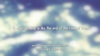 Big Bang- Blue lyrics [Eng. | Rom. | Han.]