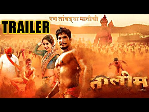 Taleem | Official Trailer | Latest Marathi...