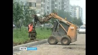 В Красноярске понизят тротуарные бордюры(, 2016-07-08T04:13:15.000Z)