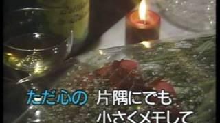 懐メロカラオケ 「セーラー服と機関銃」 原曲 ♪薬師丸ひろ子
