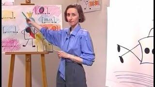 Когда нужно ставить запятую? Синтаксис и пунктуация. Часть1. Урок 2.