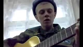 "Армейские - ""Ну вот и все Наташка"""