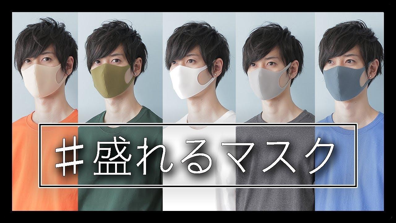洗い 方 ピタッ と マスク