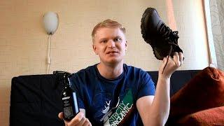 видео Где купить защиту от промокания для обуви