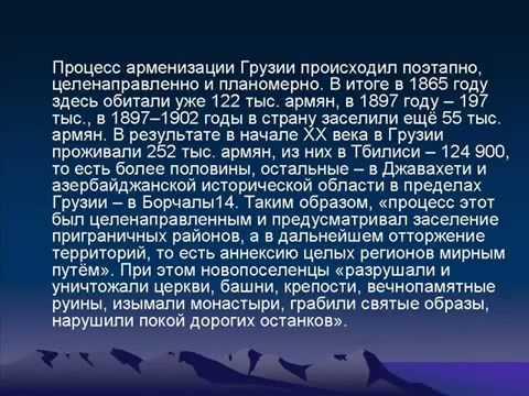 Часть VI Миф о царской России — «тюрьме народов», или