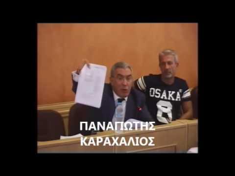 Δήμος Αθηναίων ΟΧΙ ΑΛΛΑ ΛΑΘΗ ΣΕ ΒΑΡΟΣ ΤΩΝ ΠΕΡΙΠΤΕΡΩΝ - www.synpeka.gr