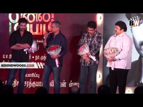 Idhu Enna Maayam Audio Launch   Vikram Prabhu   Keerthi Suresh   BW