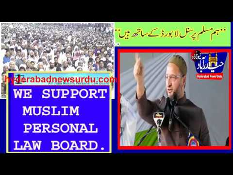 "Asad Owaisi Said ""ZINDABAD Muslim Personal Law Board"""