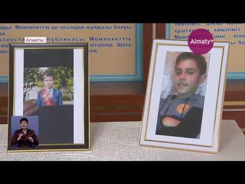 Погибшие школьники в Алматы: что произошло с детьми и кто понесет ответственность (13.02.20)