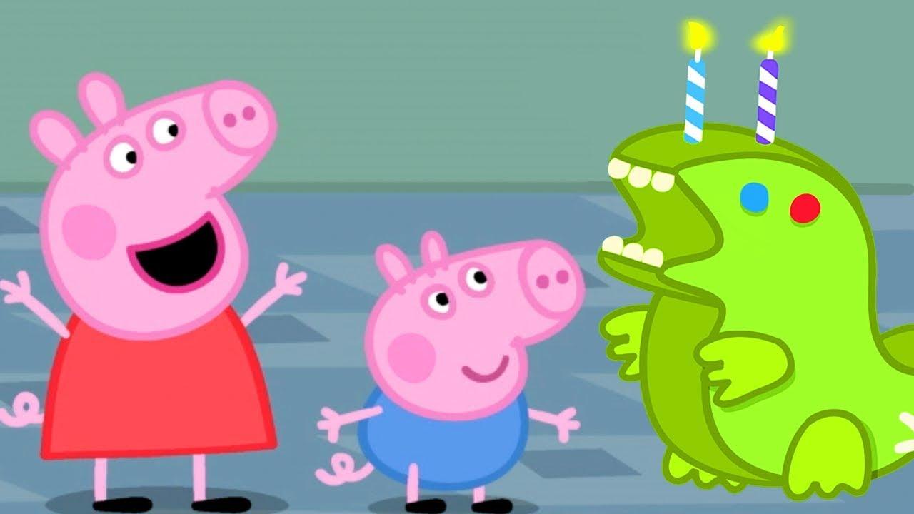 Peppa Pig Francais L Anniversaire De George Dessin Anime Youtube
