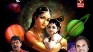 Kanudo Mangyo Dene Yashoda Maiya-Hemant Chauhan-Lord Krishna Bhajan/Song-Shrinathji Ni Zakhi