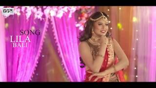 Lilabali Lilabali - New Bangla Music Video - TOYA - Toya New Music Video