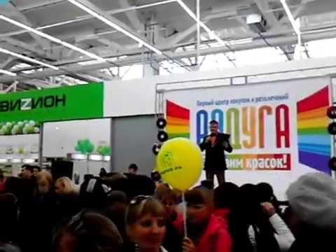 """Открытие ТРК """"Радуга"""" от Мария-Ра в Рубцовске.Новости Рубцовска сегодня"""