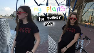 Как Не Прос(р/п)ать Лето | Как Провести Летние Каникулы | Мои Планы На Лето 2019 | My Plans |