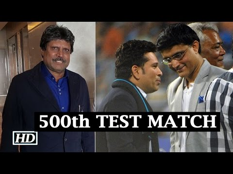 All Indian Captains To Celebrate HISTORIC 500th Test Match