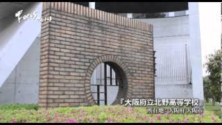 建築家のアスリートたち、竹山聖、スタジオ・ループ