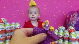 Челленж:Угадай что в киндере.Эльвира против мамы Kinder Eggs Challenge with toys