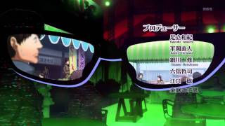 Download [Version B] Key Plus Words - Persona 4 The Animation Opening 2