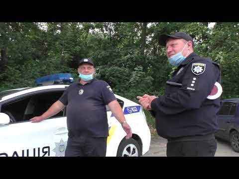 Полиция Украины!!!!!! Утренний