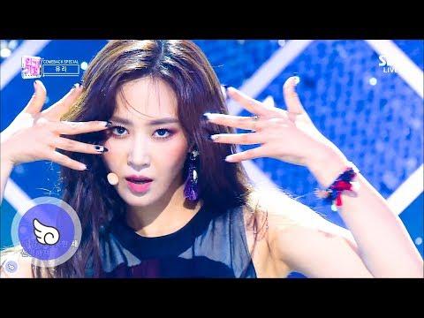 [181005~181007] 유리(YURI) - 빠져가(Into You) / 교차편집(Stage Mix)