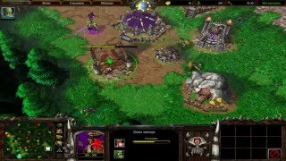 Warcraft 3, игра против игроков, 2 на 2, за орду, (добро против зла)