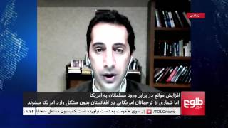 MEHWAR: Entry For Muslims Into U.S Discussed / محور: بررسی مشکلات ورود مسلمانان به امریکا