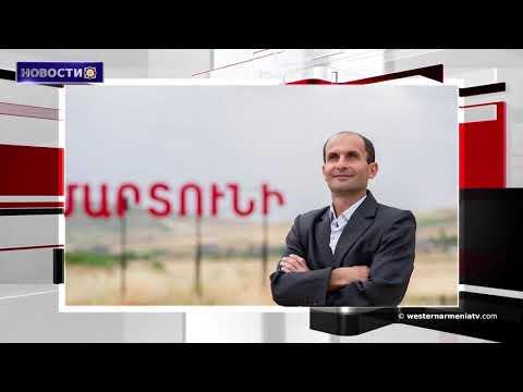 Однажды мы все вернемся. Скрытые армяне.Новости 06-07-2020