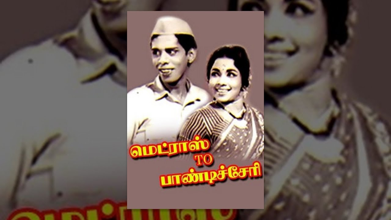 Tamil Full Movies Hd Madrasrockers