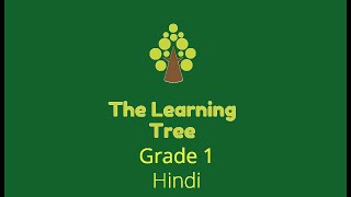 Grade1 - Learning Hindi - Chapter3 Introducing Words