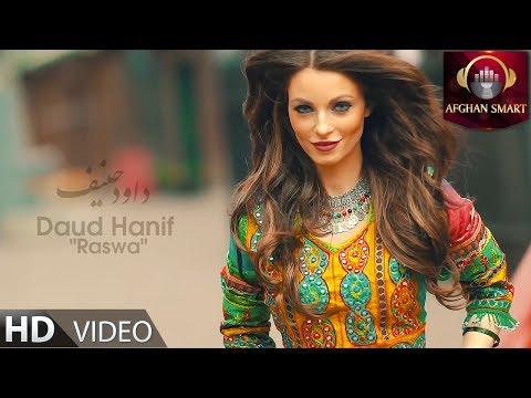Dawood Hanif - Raswa OFFICIAL VIDEO