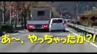 事故ったかトラックドライバーさんに確認したら・・・   Daily Observation in JAPAN   058 thumbnail