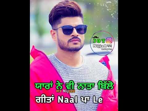 Bhangra In Pain Kadir Thind Whatsapp Status | Latest Punjabi Songs 2019 | Punjabi Whatsapp Status