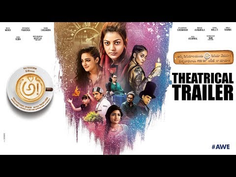 Awe Theatrical Trailer