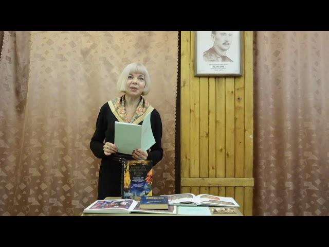 Изображение предпросмотра прочтения – ТюмероваВера Юрьевна читает произведение «В усталые ладони звезды падали...» (Разные писатели )